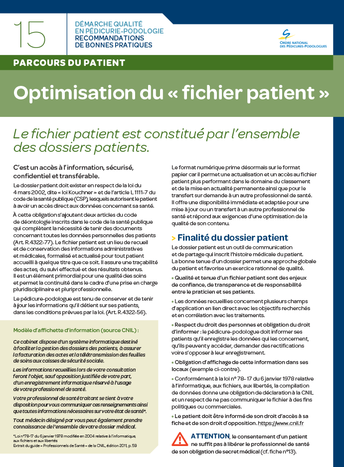 Optimisation du fichier patient
